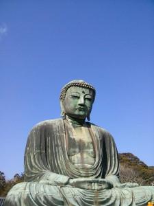 Japan Kamakura Buddha