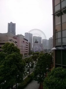 Japan Yokohama City