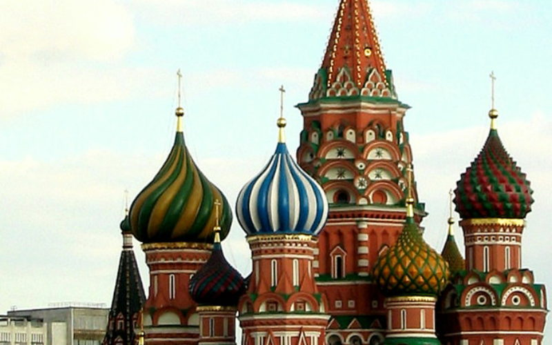 Basiliuskathedraal. Moskou